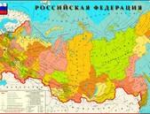 Ambiciózní plán Ruska v oblasti biotechnologií